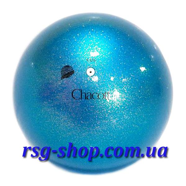 Мяч 18,5 см Chacott Jewelry цвет Бирюзово-Синий (Turquoise Blue) Артикул 523