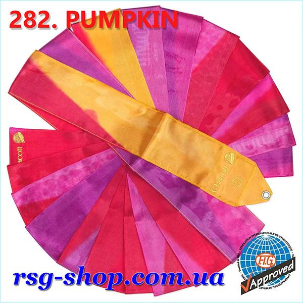 Гимнастическая лента 5м Chacott цвет Тыква (Pumpkin) Артикул 5-282
