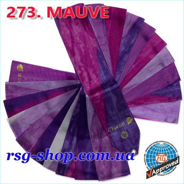 Гимнастическая лента 5 м Chacott цвет Розово-Лиловый (Mauve) Артикул 5-273