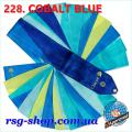Gymnastic ribbon 6m Chacott color Cobalt Blue Article 6-228