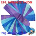 Gymnastic ribbon 5m Chacott color Japanese Shion Article 5-276